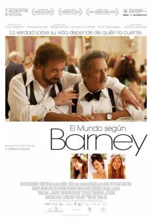 Версия Барни / Barney`s Version [2010 / DVDRip]