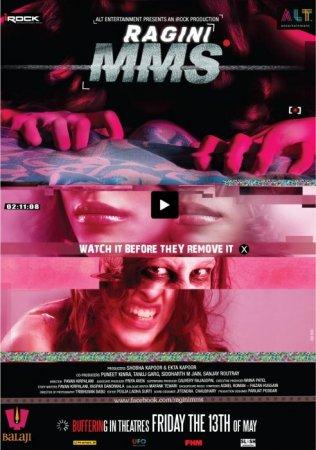 Последняя запись / Ragini MMS [2011 / DVDRip]