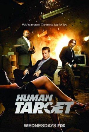 Живая мишень / Human Target  [Season 1/Episode 1-12] [2010 / HDTVRip]