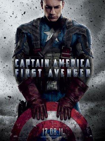 Первый мститель / Captain America: The First Avenger [2011 / TELESYNC (TS)]