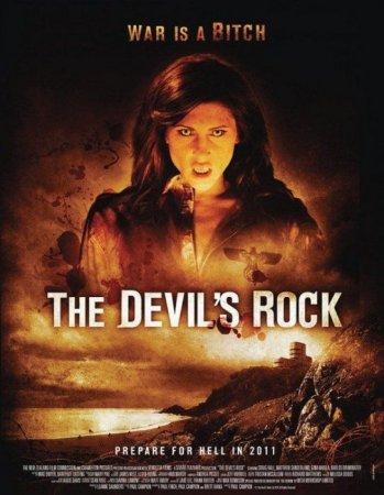 Дьявольская скала / The Devil's Rock [2011 / DVDRip]