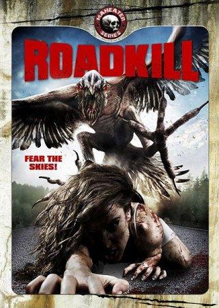 Убийственная поездка / Roadkill [2011 / DVDRip]