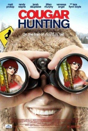 Охота на хищниц / Cougar Hunting [2011 / DVDRip]