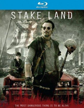 Земля вампиров / Stake Land (2010) HDRip