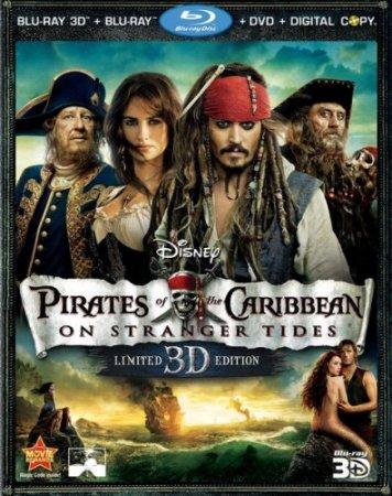 Пираты Карибского моря: На странных берегах HDRip | Лицензия