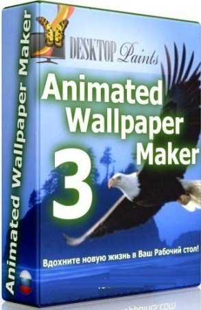 Animated Wallpaper Maker 3.0.0 (2011) PC