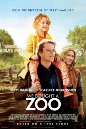 Мы купили зоопарк / We Bought a Zoo (2012) TS