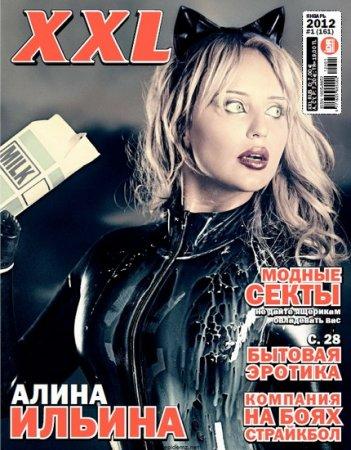 XXL №1 Россия (январь) (2012) PDF