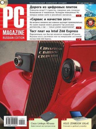 PC Magazine № 1 Россия (Январь) (2012) PDF