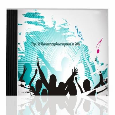 Top 120 Лучших клубных треков за 2011