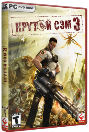 Крутой Сэм 3 / Serious Sam 3 (2011) PC | Repack