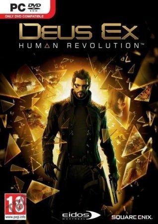 Deus Ex: Human Revolution (v 1.2.633.0 + 3 DLC) (2011) PC | Repack
