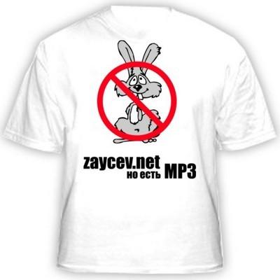 VA - Топ 100 3айцев.нет (21.03.2012) MP3