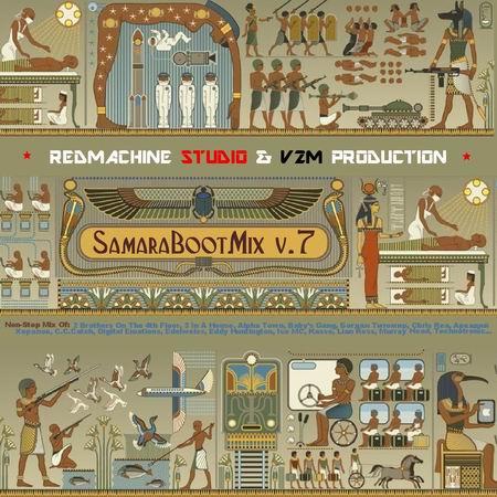 VA - Samara Boot Mix Vol. 7 (2012) FLAC