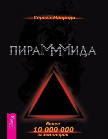 ������ ������� - ���������� (2010) MP3