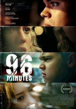 96 минут / 96 Minutes (2011) HDRip
