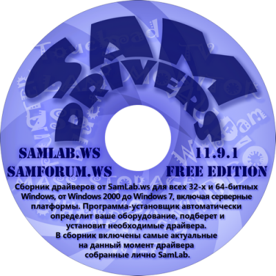 SamDrivers 11.9.1 Free Edition