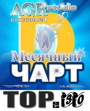 VA - Радио DFM - D Чарт - Top-30 (10.04.2012) MP3