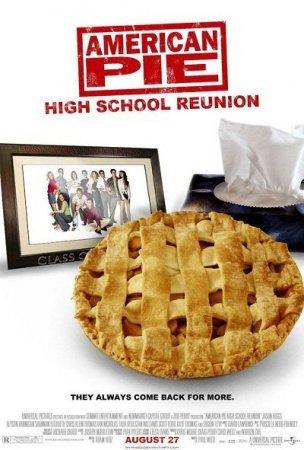 Американский пирог: Все в сборе (2012) CAMRip