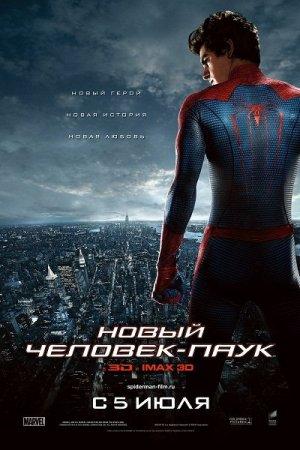 Новый Человек-паук / The Amazing Spider-Man (2012) TS
